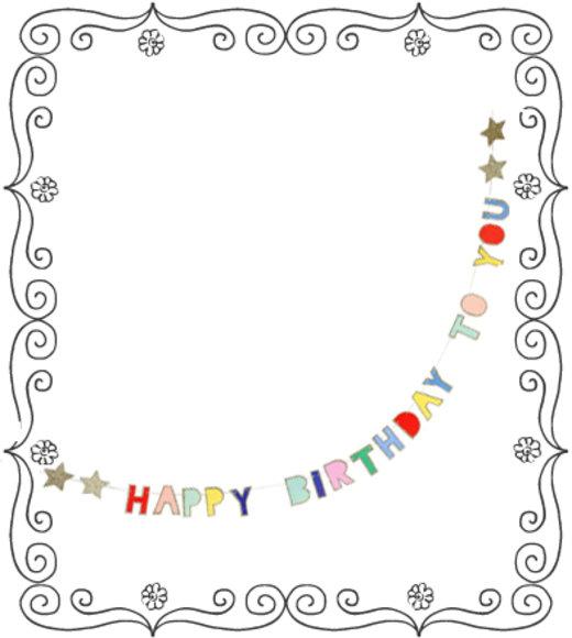 Meri meri Geburtstags-Girlande